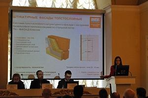 Специалисты ТехноНИКОЛЬ представили фасадные технологии для Санкт-Петербурга