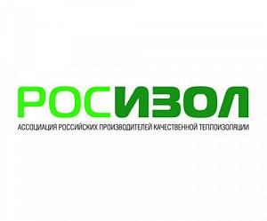 РОСИЗОЛ приглашает на конференцию  «Теплозащита зданий и теплоизоляционные материалы при капитальном ремонте»