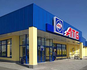 «АТБ-маркет» выбрал каменную вату ТЕХНОНИКОЛЬ для утепления магазина в Днепропетровске
